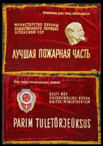 Eesti NSV Ühiskondliku Korra Kaitse Ministeerium rändpunalipp