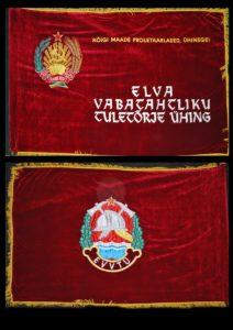 Elva VTÜ