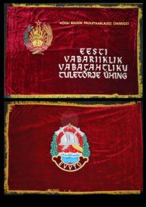 Eesti Vabariiklik VTÜ