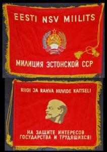 Eesti NSV miilits