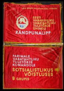 Vabariikliku VTÜ Rändpunalipp