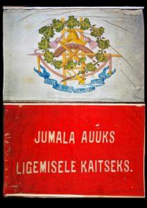 Tundmatu lipp